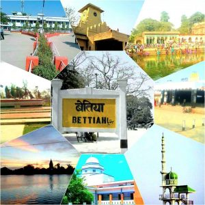 Former Princely States of Bihar and Zamindaris