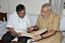 Bihar : Trade and Commerce