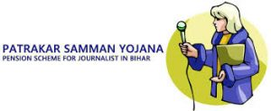 Bihar : Schemes and Projects