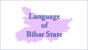 Languages and Literature of Bihar