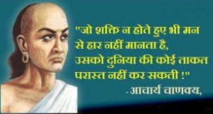 Famous Personalities of Bihar 2