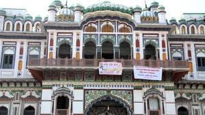 Tourism and cities of Bihar