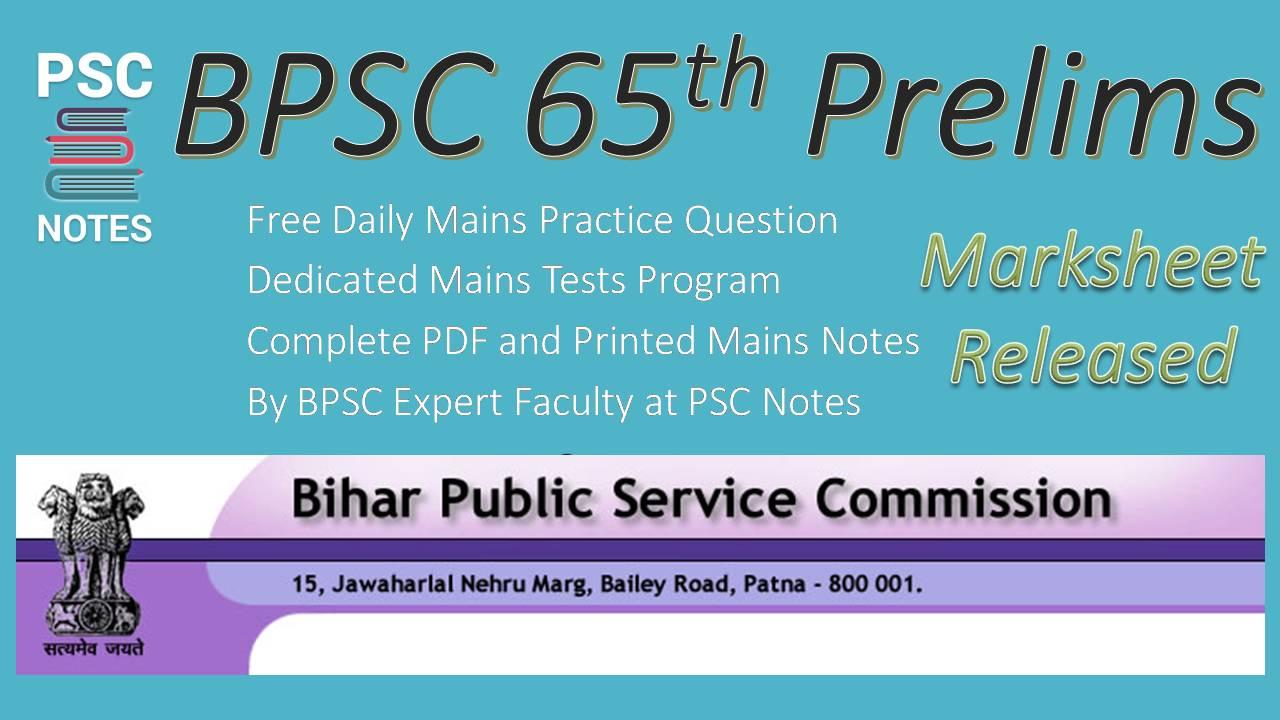 bpsc-65th-prelims-marksheet-released
